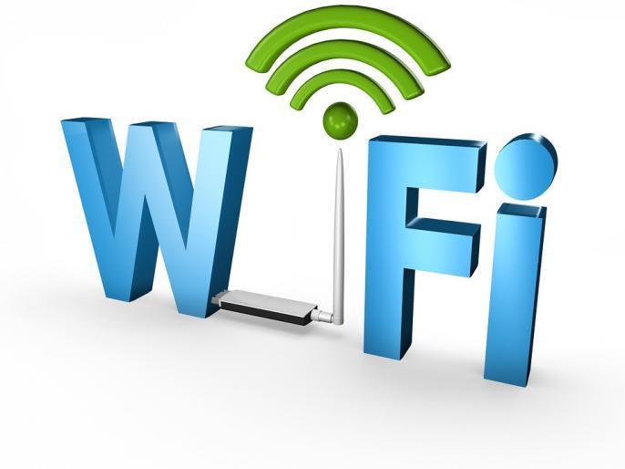 wireless-technology-1967494_960_720-09093021_convert_20201114230752.jpg
