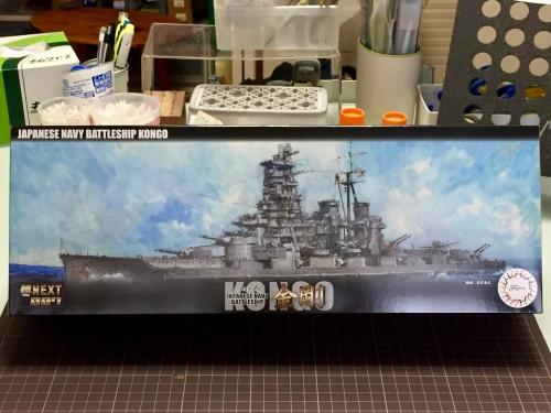 日本海軍戦艦『金剛』(1944 レイテ沖海戦時)製作開始!!Epv9gfvU8AAqJUH◆模型製作工房 聖蹟