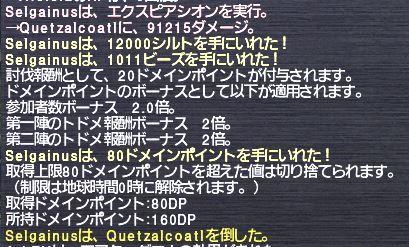 20200812_001.jpg