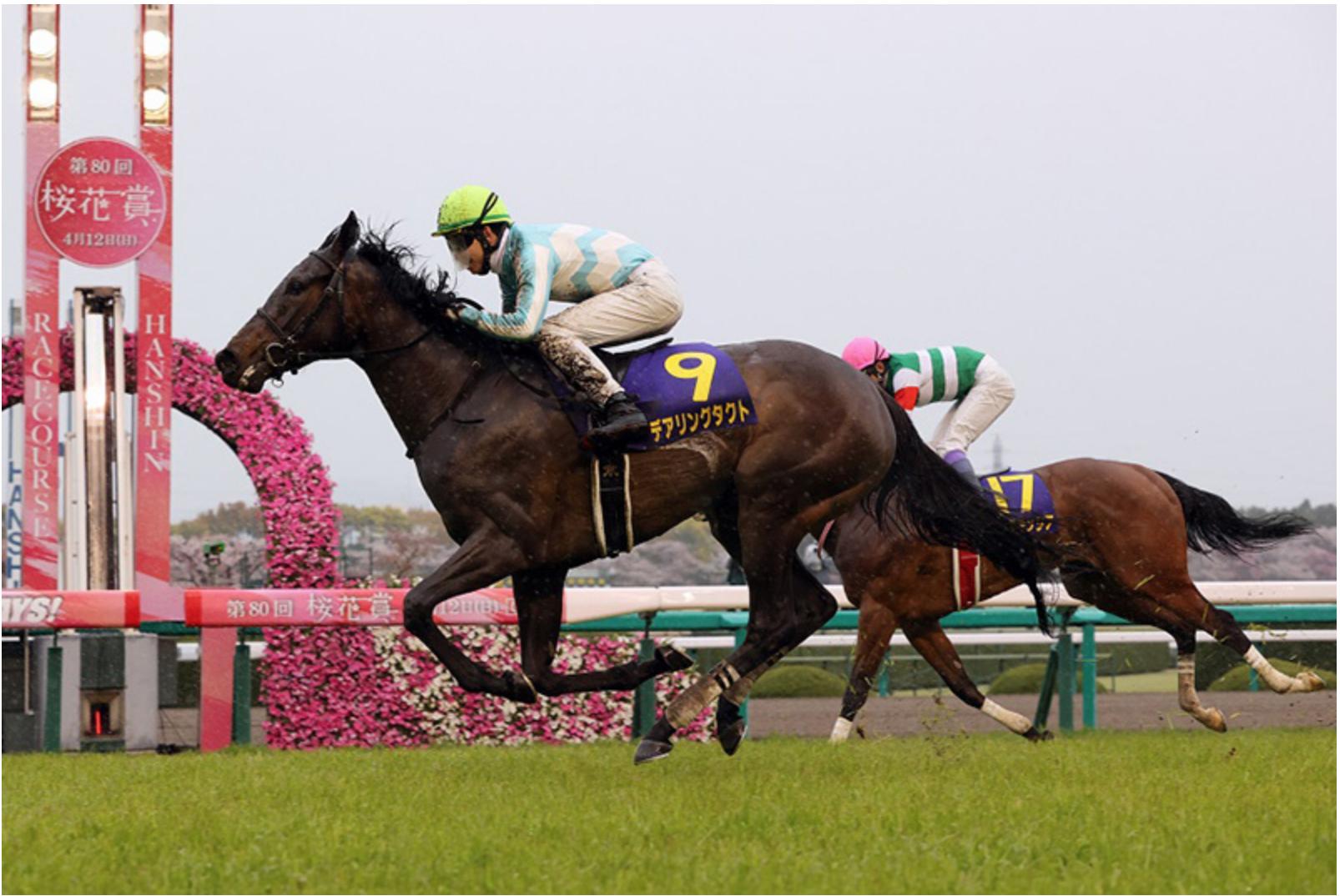ノルマンディー日高産馬のデアリングタクトが桜花賞を制しました!