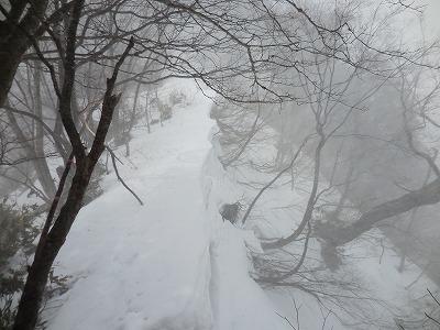 ②阿能川岳への稜線