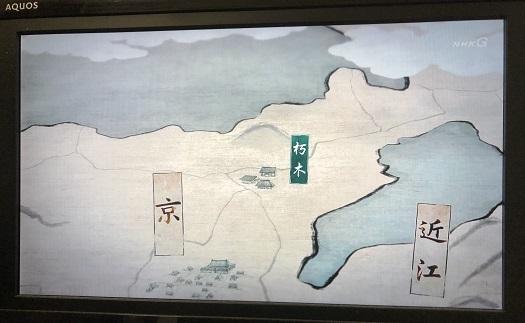 大河11IMG_1200