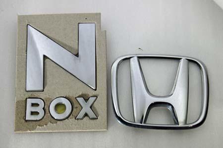 ホンダ N-BOX(JF3) バックドアのエンブレム