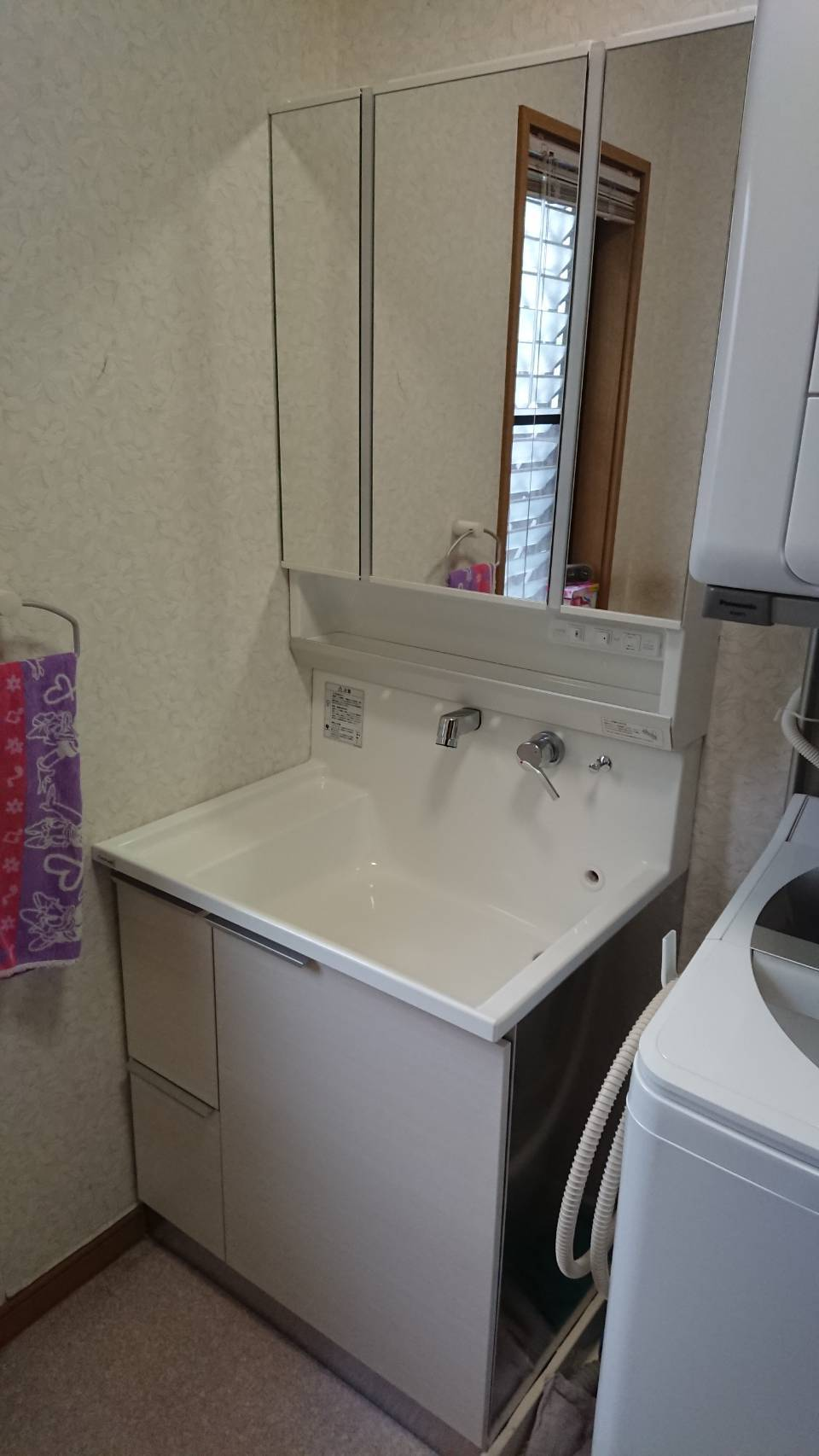 鈴木邸洗面取替完了