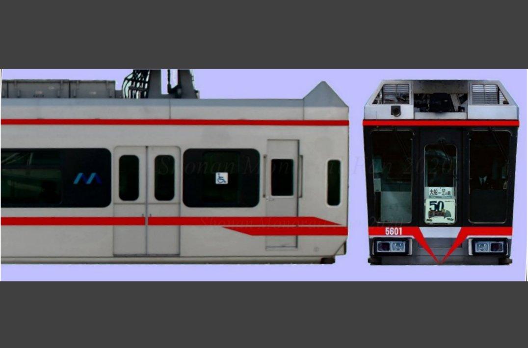 5601編成先頭車正面と側面