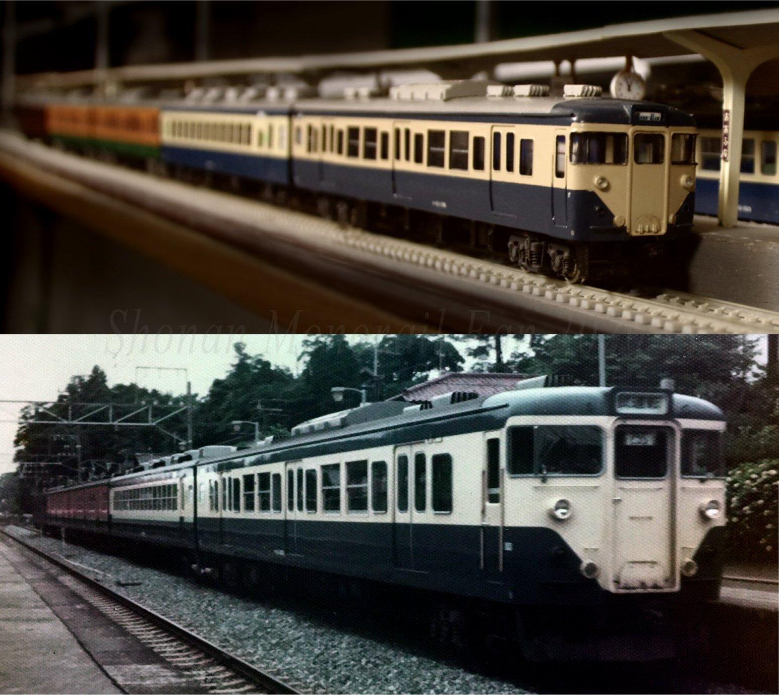 113系試運転列車-模型で再現
