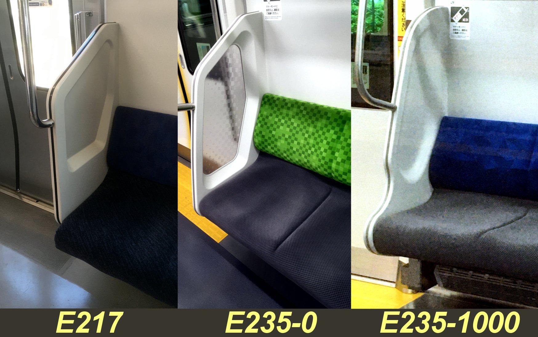 E217系-E235系-E235系1000番台 座席比較