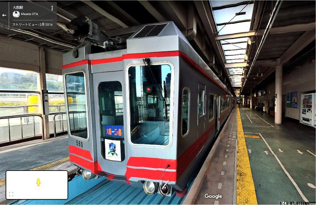 湘南モノレール500形 560 大船駅 Google street view