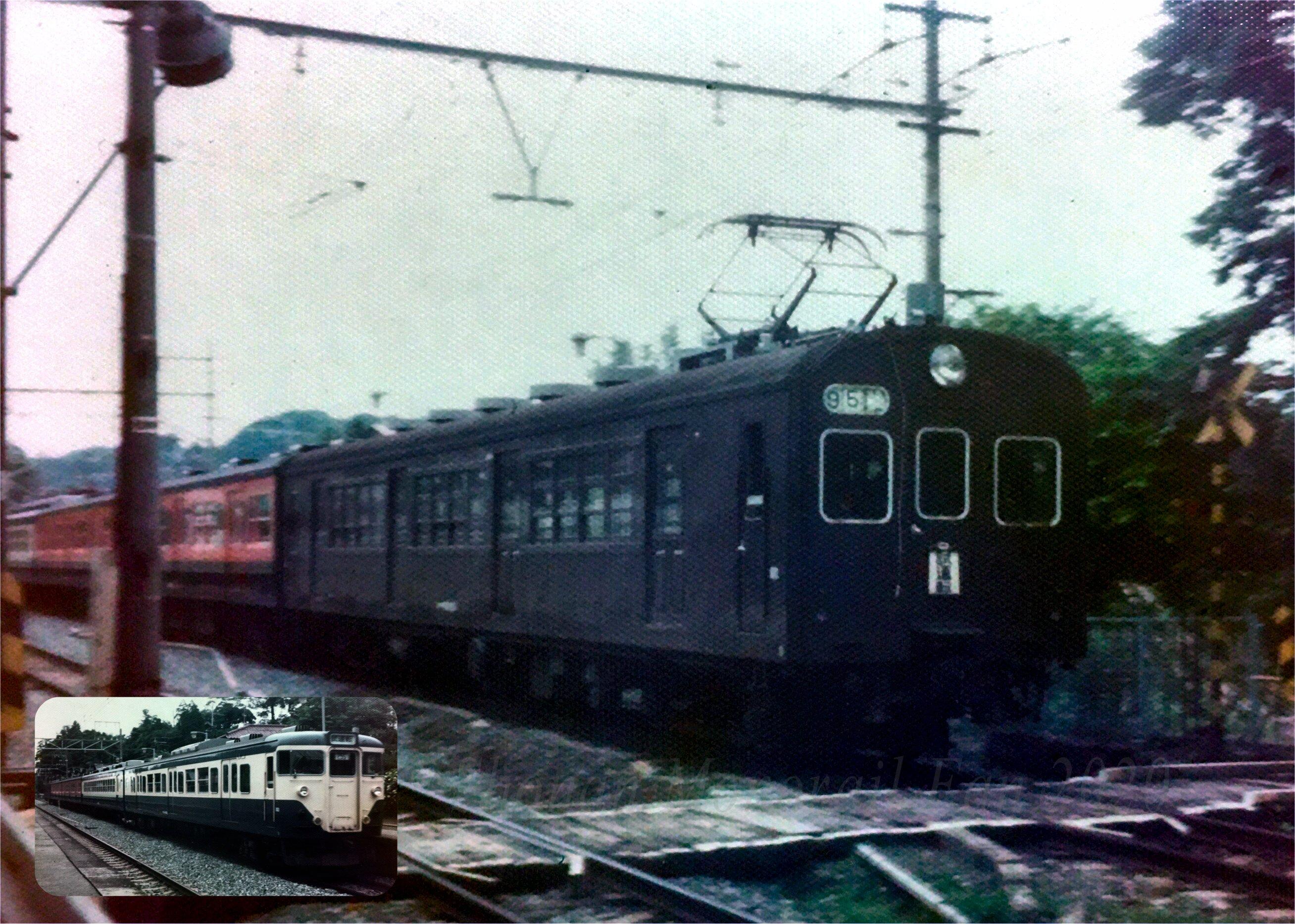 試運転列車の先頭に立つクモヤ90 - 北鎌倉駅付近