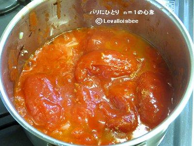 まずトマトソースを作るdownsize