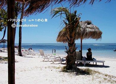 浜辺で一休みREV