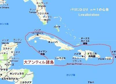 アノールが棲む大アンティル諸島