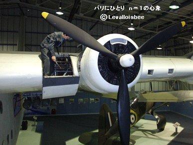 翼の上の「作業台でエンジン整備REVdownsize