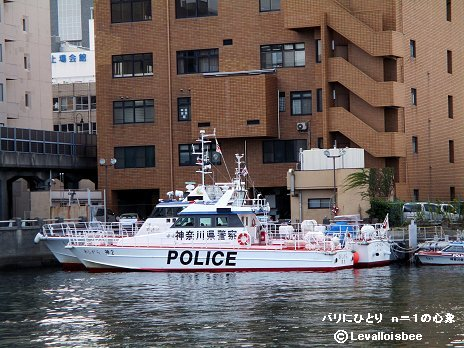 横浜港の海のパトカーdownsize