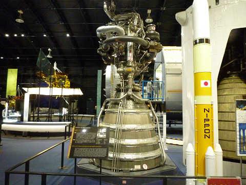 筑波宇宙センター LE-7A JAXA