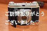 IMG_1605_edited-1のコピー