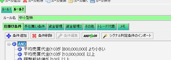 2020 0520-2