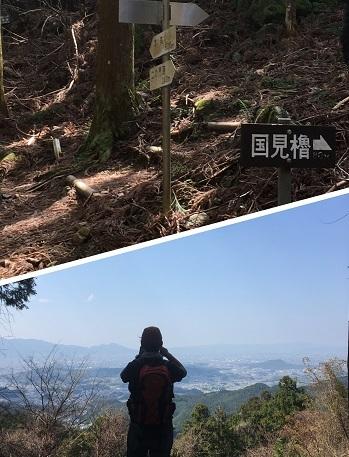 高取城跡2