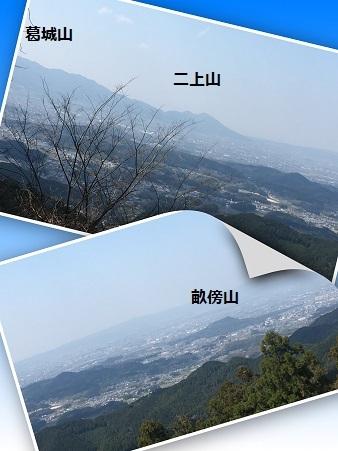 高取城跡4