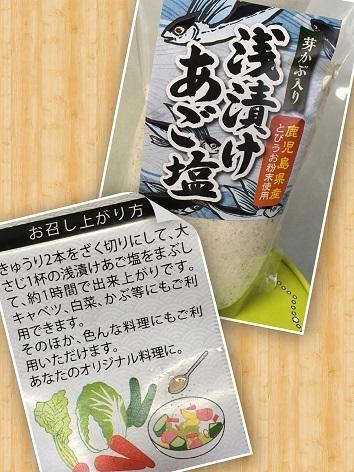 屋久島土産3