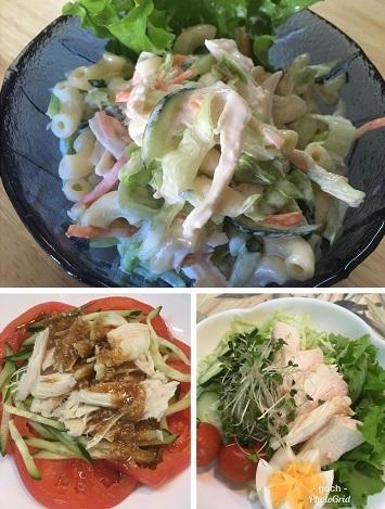 サラダチキン5