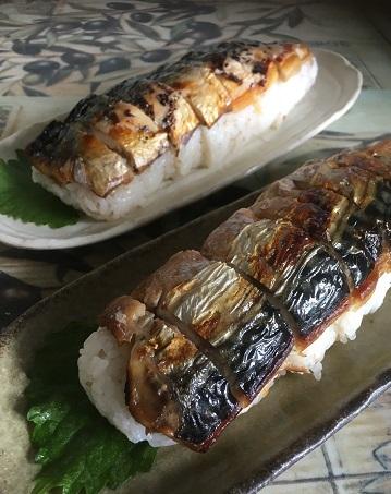 焼き鯖寿司3