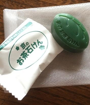 お茶石鹸1