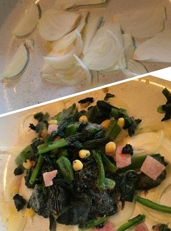 冷食野菜4