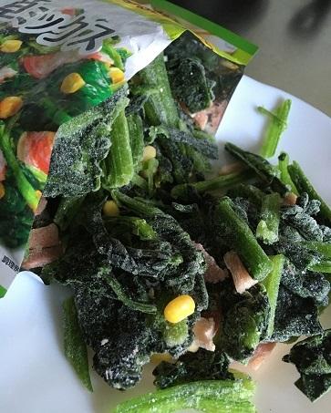 冷食野菜3