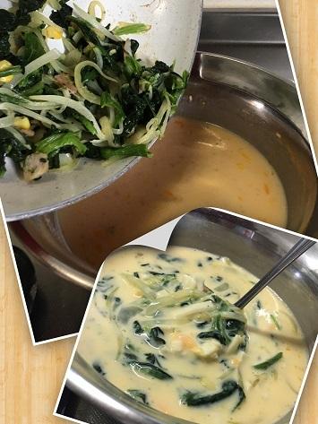 冷食野菜5