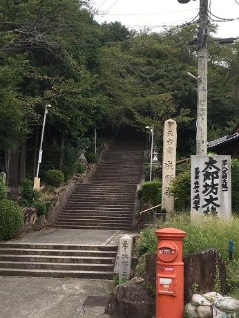 阿賀神社1