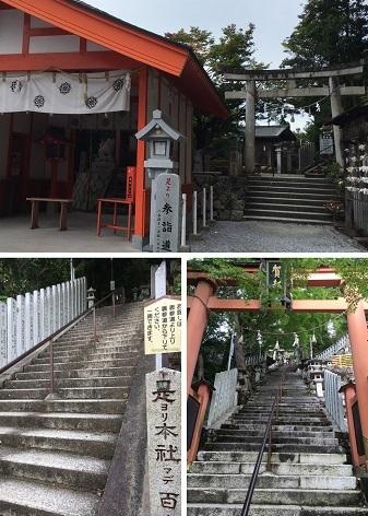 阿賀神社5