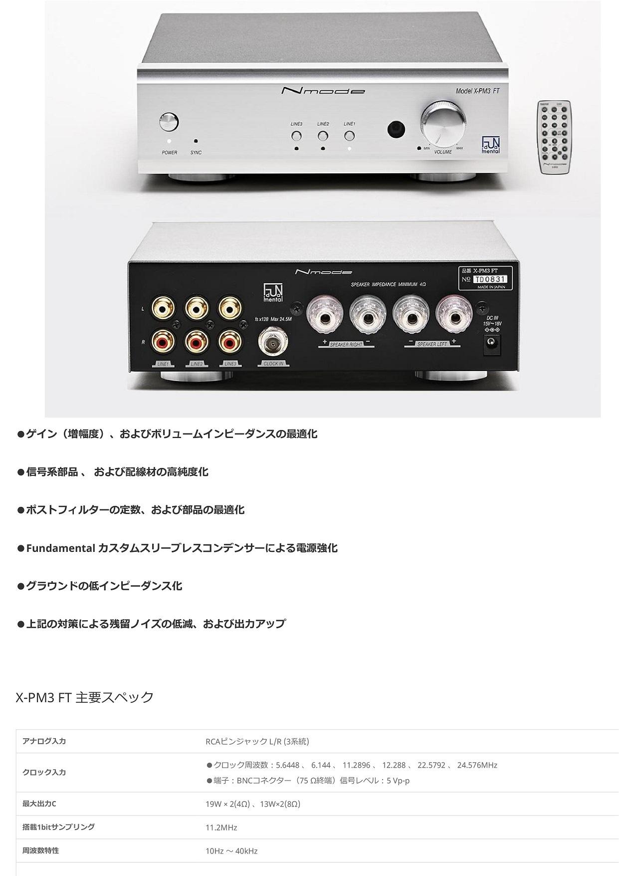 0002 - コピー