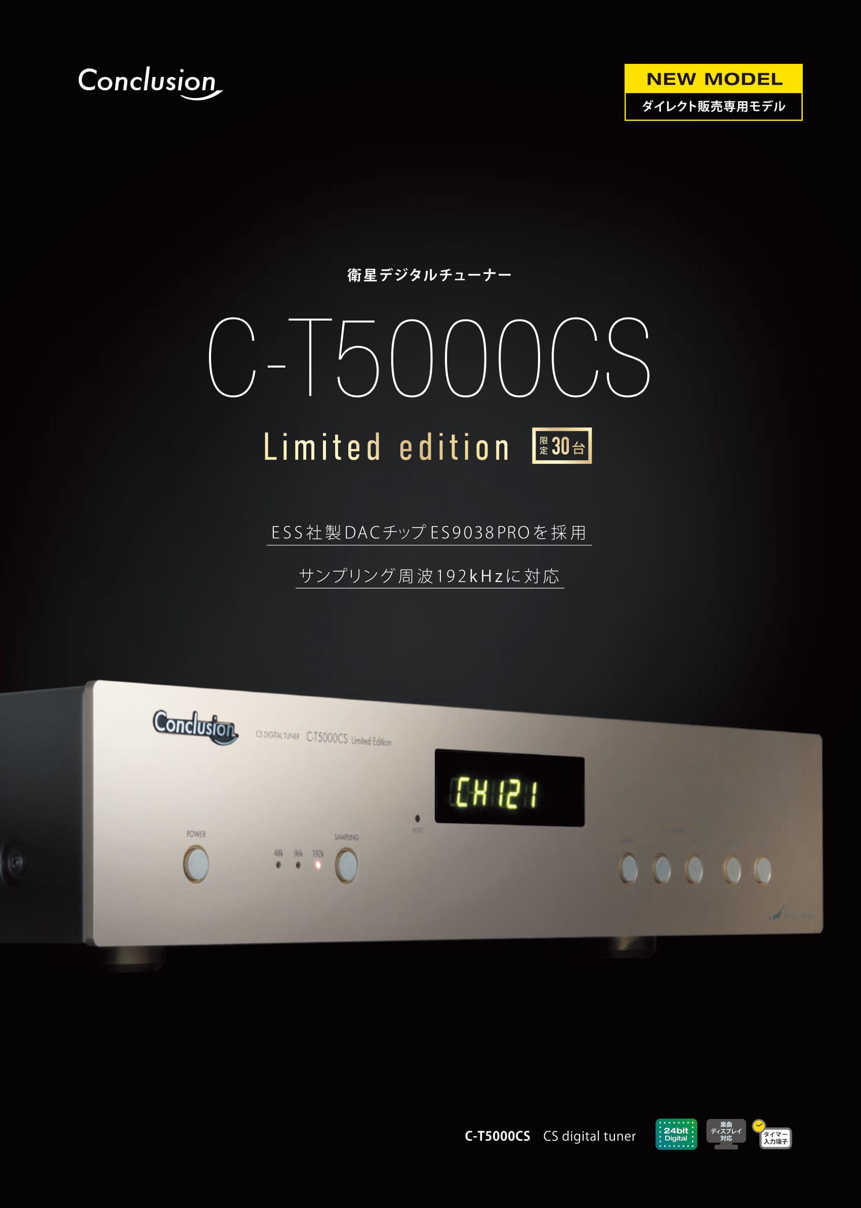 CT5000CS202006-1.jpg