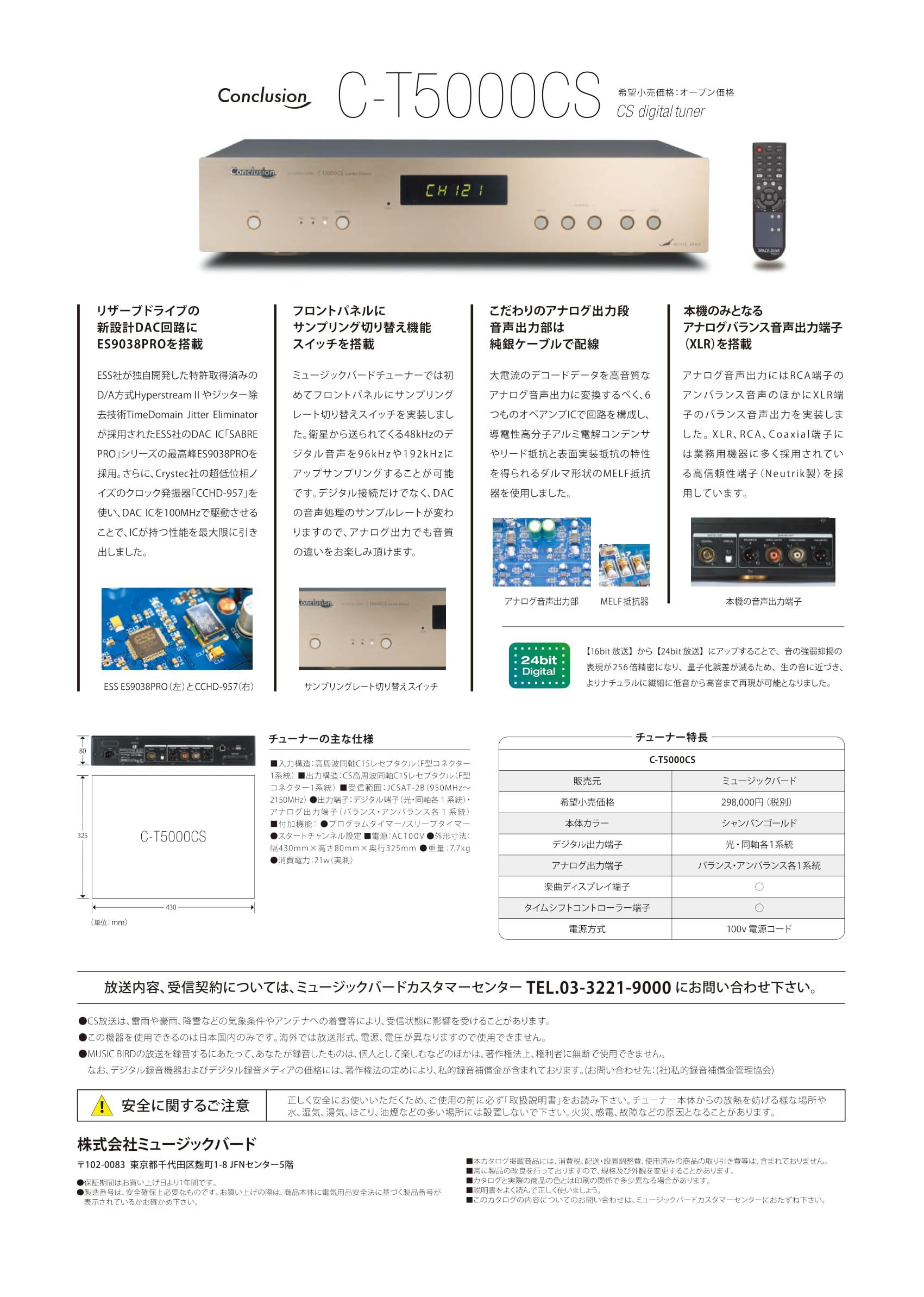 CT5000CS202006-2.jpg