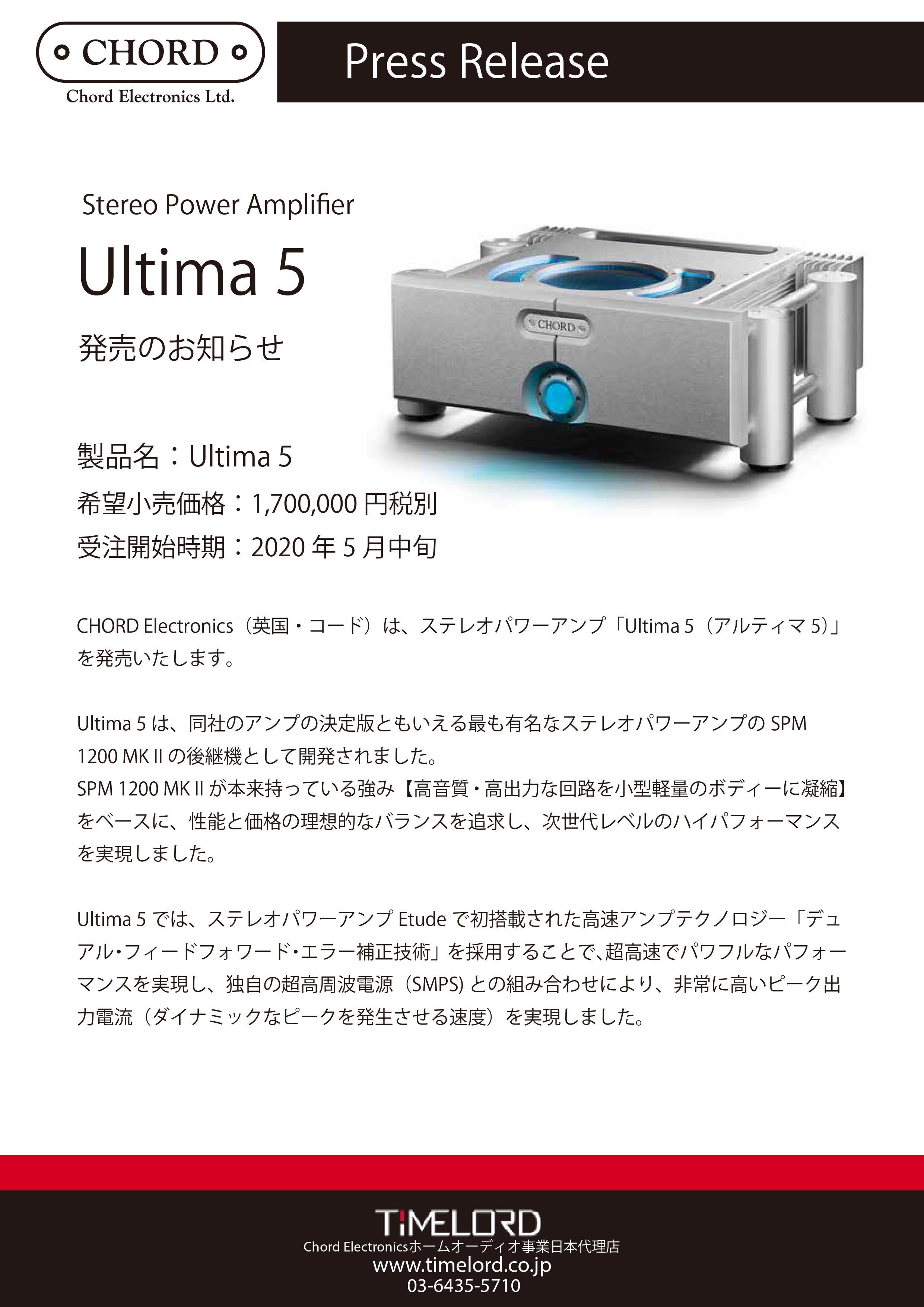 ultima5_1.jpg