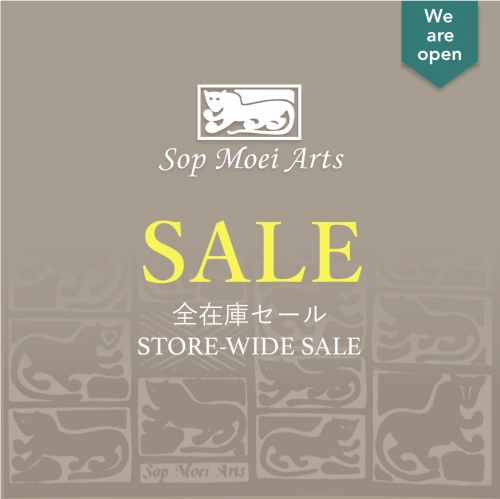 Sale Poster_Yellow