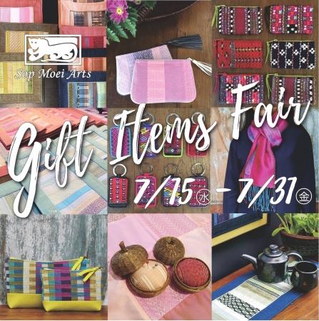 gift items fair_SNS_J