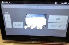 65-interhonsetuzoku.jpg