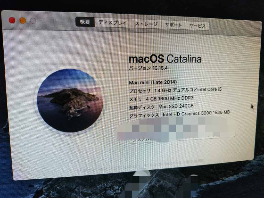 Mac mini (Late 2014)をHDD→SSDへ