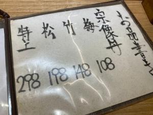 20200828_200916_9.jpg