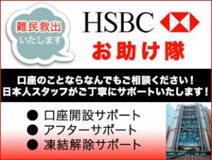 hkbc-nanmin2.jpg