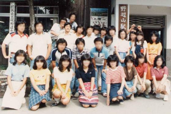 夏合宿'81
