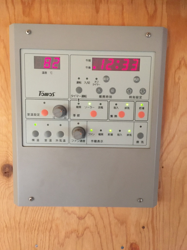B96F52F0-BA54-40F1-A81F-8A916B625200_1_105_c.jpeg