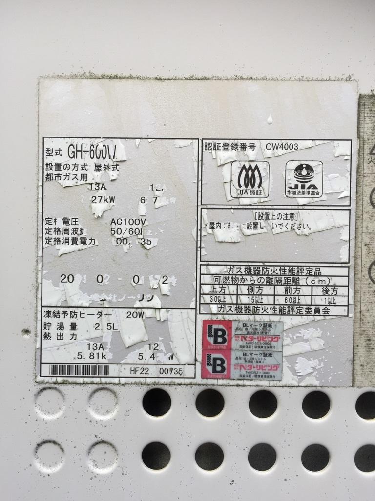 BBA3B730-18EB-4A7B-B5F7-D4EECF5E5578_1_105_c.jpeg