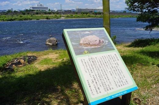 木曽川渡し場遊歩道