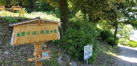 木曽川渡し場湯歩道