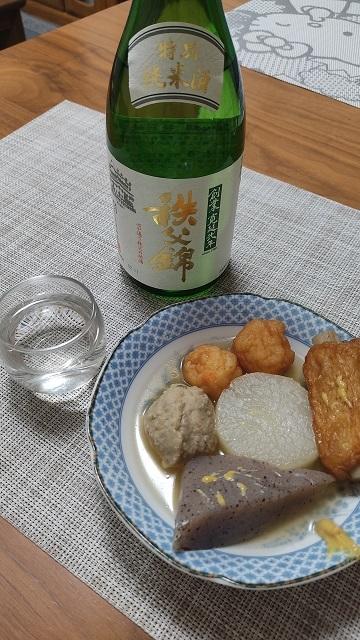 秩父錦純米酒20201208
