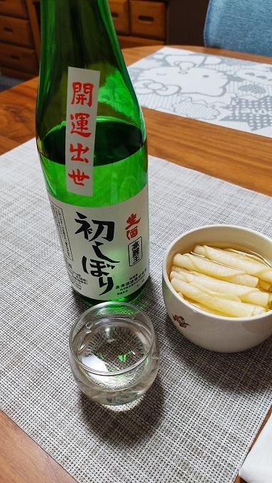 高麗王初しぼり20201215