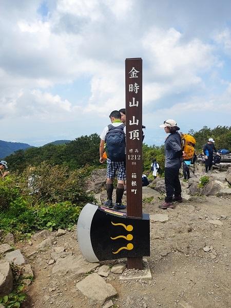 山頂20200815